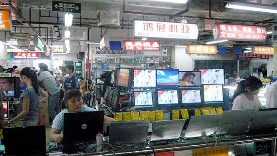 china_mercado