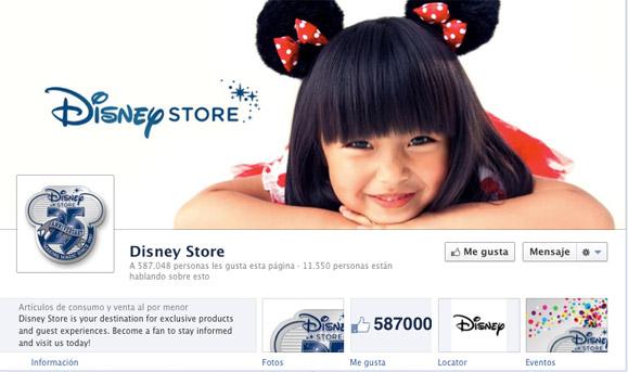 disney_store_facebook