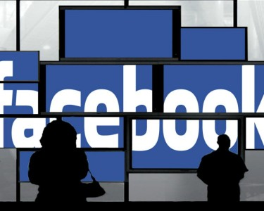 Facebook, aliado del e-commerce