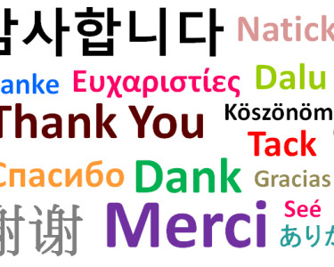 gracias-en-varios-idiomas