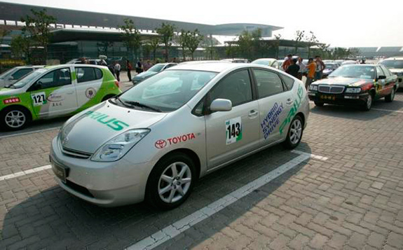 Eco Cars (CC) Challenge Bibendum